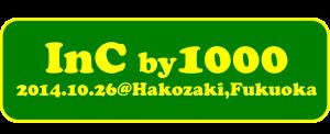InCロゴ緑-300x122