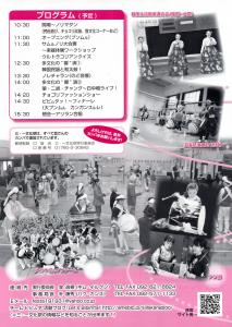文化祭(裏面)